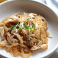 あっさり食べやすい豚の生姜焼き☆夏バテで食欲の無い時ほどお勧めです by ひなちゅんさん