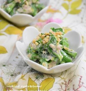 【レシピ】菜の花とツナクリームチーズあえ~白だし編~