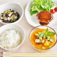 中性脂肪を下げる1週間の献立例【夏~秋No.2】