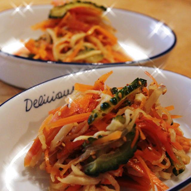 和えるだけ!超簡単野菜料理 !