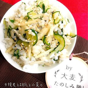 大根皮と胡瓜と水菜の混ぜご飯