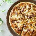 ほくほくの豆がポイント!鯖缶と豆のピザ♪