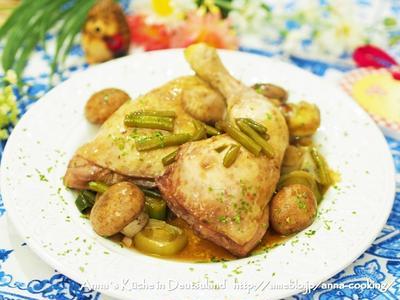 【主菜】オリジナルポルトガル料理!鶏もも肉とインゲンのポルト酒煮込み とワインで晩酌
