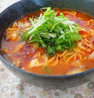 トマト風味の酸辣湯(サンラータン)麺とお知らせ