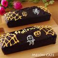 ハロウィンのブラックココアパウンド☆簡単、手軽に作れるチョコレートケーキ by めろんぱんママさん