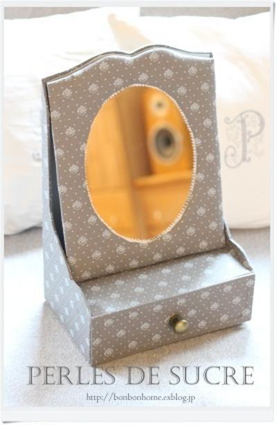 自宅レッスン ドレッサー 引き出し付き円筒形の箱 ティッシュケース ショッピングバッグ型小物入れ ボワットジグザグ