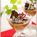 生クリームなし材料3つ♪レンジで簡単お菓子♡濃厚マシュマロチョコレート ムース♡バレンタインやホワイトデーに