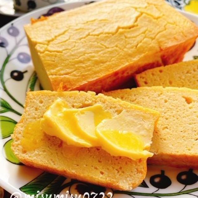 1番美味しいおからパン【おからコーンブレッド】(動画レシピ)/Corn Bread with Soy pulp.
