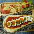 手のばしナンのミートソースのっけ♪ by watakoさん