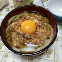 RADWIMPSの武田祐介が愛するベー飯を作ってみた