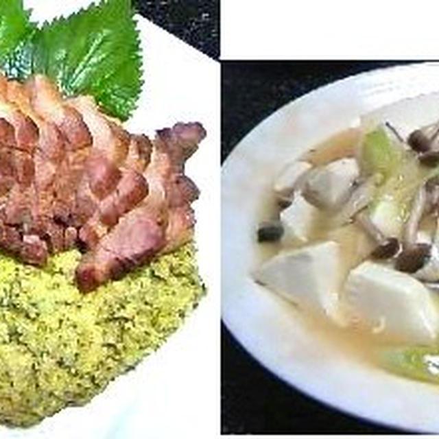 ローストポーク大葉のソース、キノコと豆腐の松茸味煮込み、ポテト餅 他