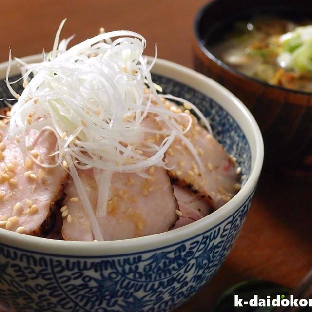 しっとりやわらか美味しい煮豚   ヨーグルトメーカーで低温調理