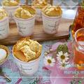 紙コップで♪ふわふわバナナシフォンケーキ&紅茶の時間 by 桃咲マルクさん