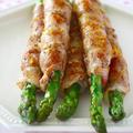 アスパラの豚チーズ巻き♪黒こしょうレモン味 & 妄想料理パラダイス! by みぃさん