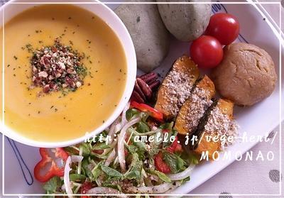 かぼちゃコーンスープと大根サラダとスイートポテトのプレート