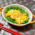 ☆とろとろ卵のせ菜の花とツナのパスタ☆ by Anne -アンネ-さん