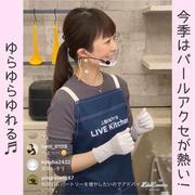 coca990円ニットと大人気アクセ♡
