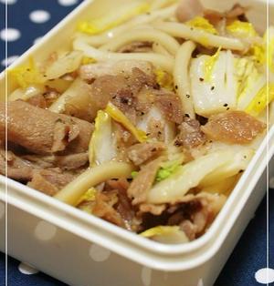 豚肉と白菜の麺つゆうどん弁当
