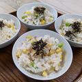 【夏野菜と香味野菜の薬膳まぜご飯】クコの実を加えて炊いてみました。枝豆とトウモロコシを混ぜるだけ