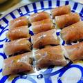 【レシピ】 生ハムの握り寿司 バルコミコ酢の酸味と柚子胡椒のアクセントが癖になる洋風寿司