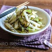 短時間調理★セロリとミョウガの塩昆布炒めと、今日のレシピ