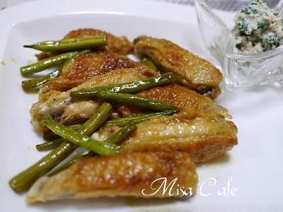 鶏手羽中のカレー風味