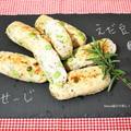 鶏肉と枝豆のヘルシーソーセージ