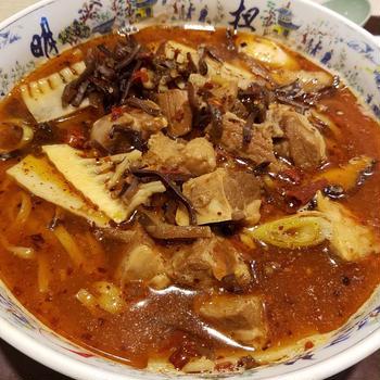 中国大明火鍋城 木の葉キッチン