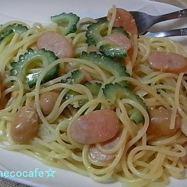 ゴーヤとウインナーの味噌風味スパゲティ