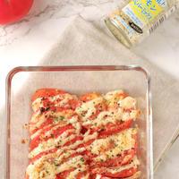 【レシピ】すぐでき嬉しい♪トマトのレモンマヨ焼き