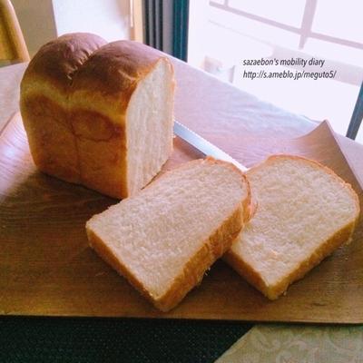イギリス食パン奮闘記