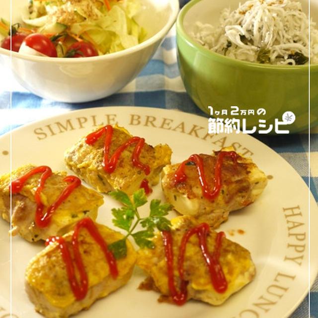 豆腐とポークピカタ