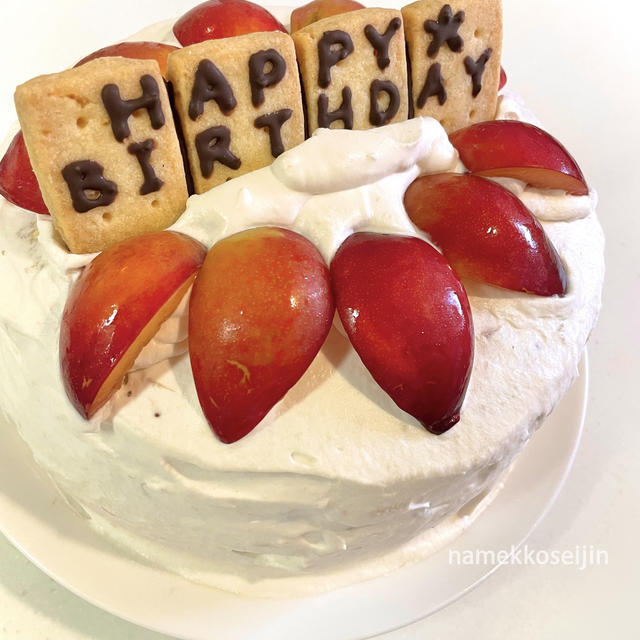 【夏の定番】苺を使わない☆大石早生のバースデーケーキ