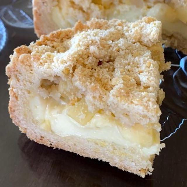 「軽〜いリンゴのクリームタルトケーキ!」材料の違いで変わる食感&風味とは?