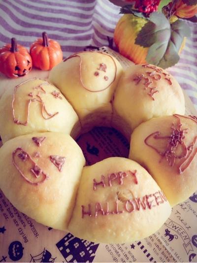 ハロウィン気分でかぼちゃちぎりパン。と、水中への憧れ?