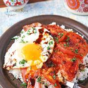 朝食にピッタリ♪タレが美味しい焼きトマトとベーコンエッグ丼♪