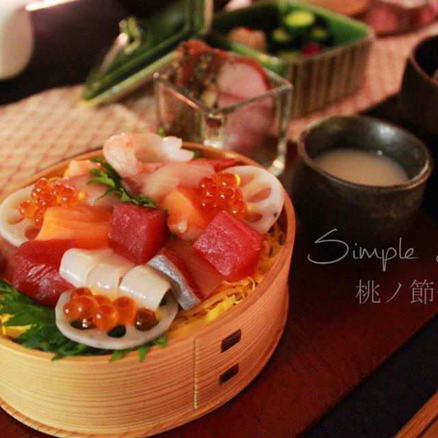 ひな祭りにちらし寿司