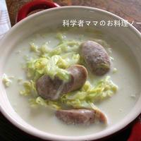 豆乳キャベツスープの朝ごはん