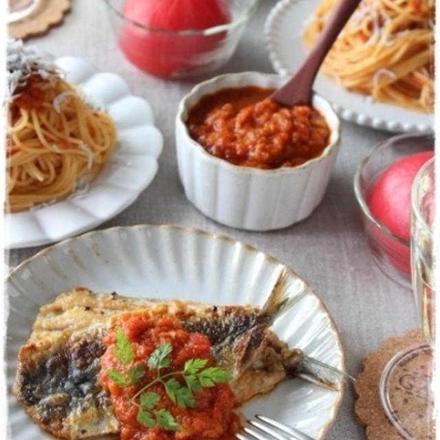 手作りトマトソースで食卓が華やかに!イワシのムニエルやしらすのトマトスパゲティなど
