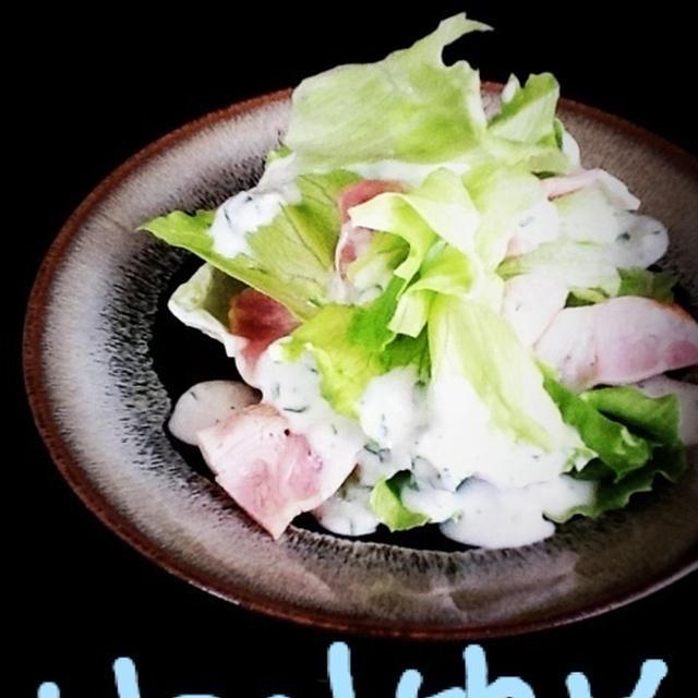 〈ベーコンとレタスのサラダ☆バジルヨーグルトドレ〉