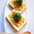 ★山芋の柚子胡椒チーズ焼き★ by みぃさん