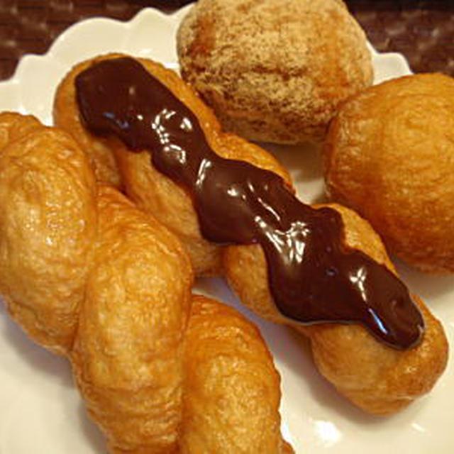 手作りドーナツ-ツイスト&ピーナッツバターあんドーナツ-(レシピ付)