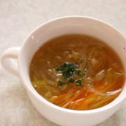 白菜と人参のジュリエンヌスープ