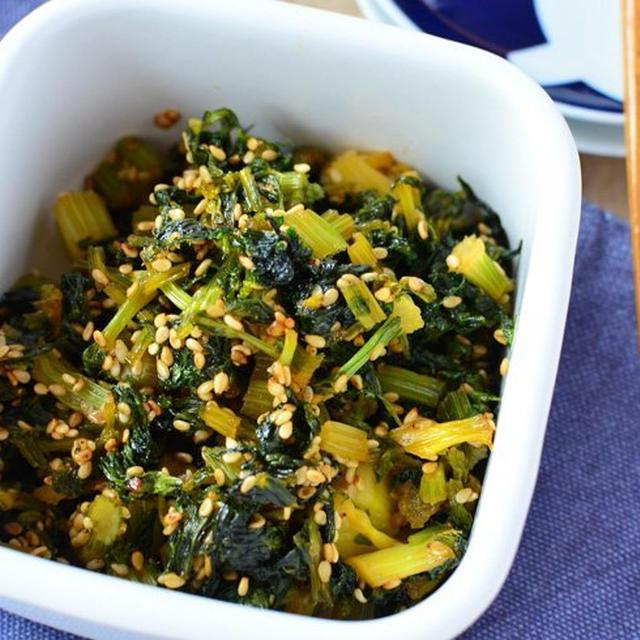 余りがちな食材を使って。セロリの葉のつくだ煮