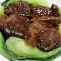 牛バラ肉の中華風煮込み<青梗菜添え>
