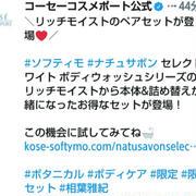 ☆【2/19(火)の予定】ニノ♡『検察側の罪人』Blu-ray&DVDフライング発売日☆
