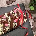 改良版・・小学生でもできる簡単バレンタイン用チョコレートバウンドケーキ ♪♪