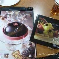 西武池袋本店「クリスマスケーキ試食会2013」その1