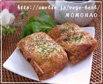 トースターでサクサク♪青海苔チーズ衣で切り餅と炒り卵のおいなりさん かぼちゃサラダ詰めて稲荷焼き