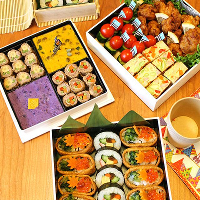 運動会のお弁当2013☆幼稚園最後の運動会